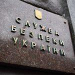Чиновников «Укрзализныци» уличили в незаконной добыче гранита