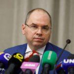 Адаптивный карантин в Украине: Степанов объяснил, когда могут вернуть «зоны»