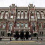 Шесть украинских банков нарушают нормативы НБУ